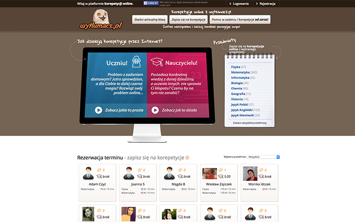 Web Anatomy Software House